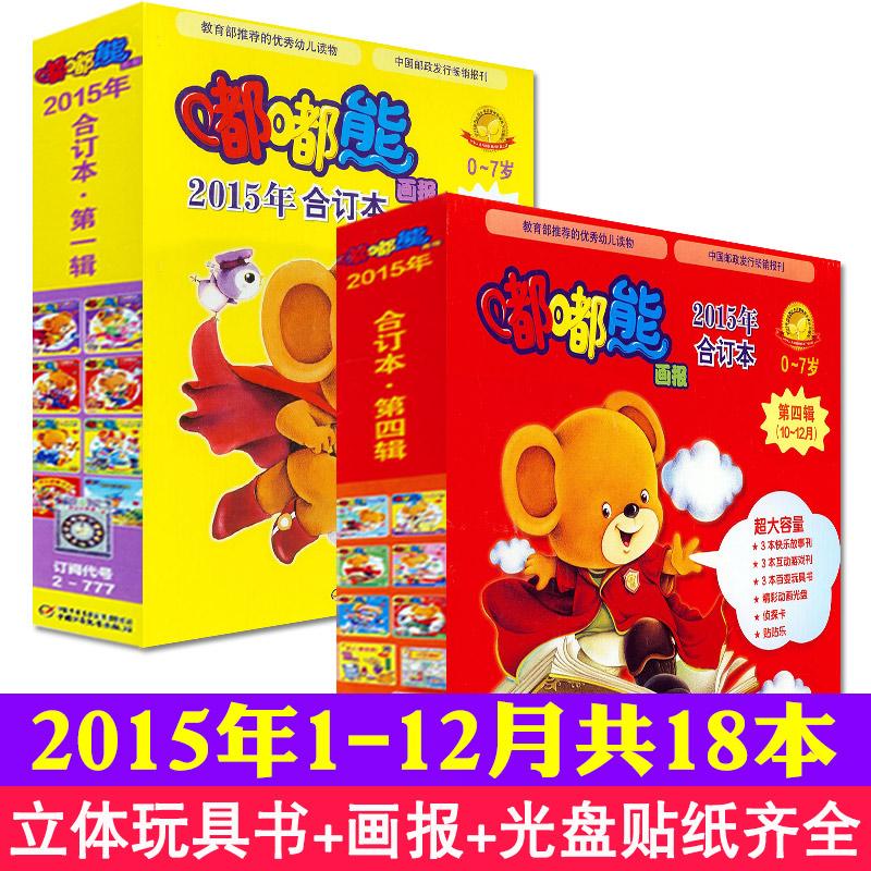 Игрушки на колесиках / Детские автомобили / Развивающие игрушки Артикул 547658534933