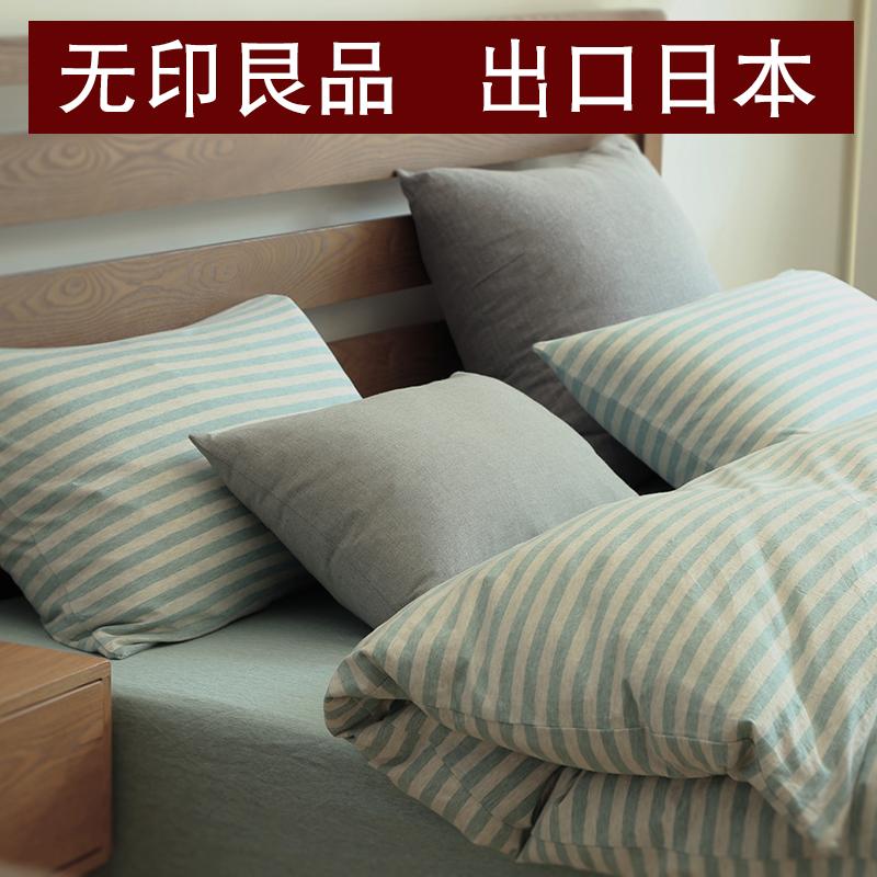 纯棉针织棉床品