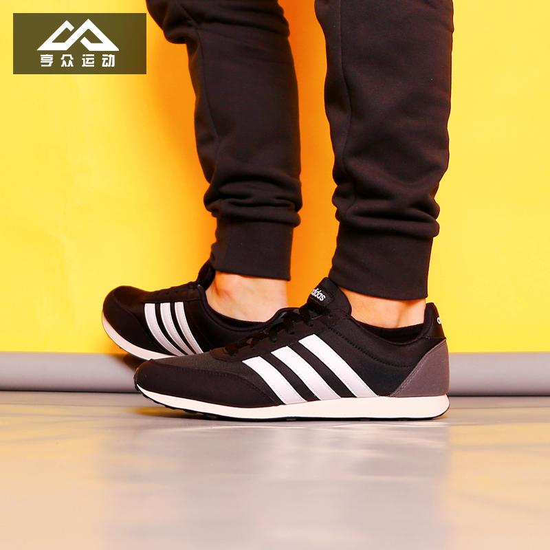 阿迪达斯男鞋 2018秋季新款NEO低帮透气运动鞋休闲板鞋BC0106