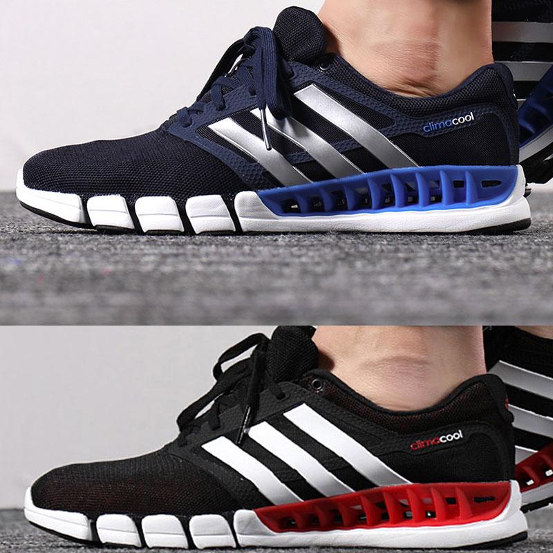 阿迪达斯Adidas清风鞋男鞋女鞋19夏季新款透气运动鞋跑步鞋EF2662