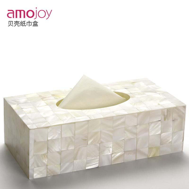 贝壳纸巾盒