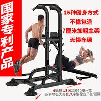 凯康引体向上器家用多功能单双杠架体育用品单杠家用室内健身器材