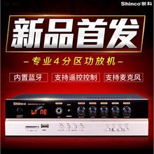 Shinco/新科 AV-109蓝牙定压吸顶吊顶会议家用背景音乐户外功放机