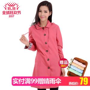 太阳城韩国便捷时尚仿荷叶不沾水女雨衣演唱会户外旅游风衣式雨衣