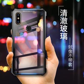 小米mix2s手机壳金属边框玻璃全包防摔透明个性创意潮牌男女硬套