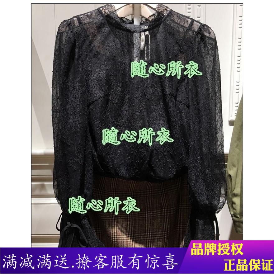 曼婭奴女裝2017秋裝新款黑色兩件套蕾絲衫上衣MH32AC019-698