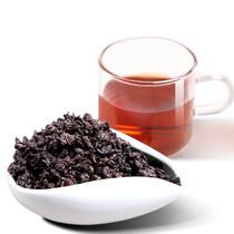 买一送一油切黑乌龙茶叶特级碳培安溪铁观音茶叶黑茶正品黑乌龙茶