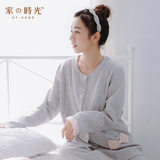Home time air cotton spring autumn moon clothing pregnant women post-partum autumn and winter warm pajamas maternal feeding lactation clothes