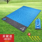 野餐垫户外便携超轻可折叠防潮垫地垫防水野炊沙滩垫露营草坪垫子
