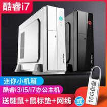 电脑独显主机高端电脑成都i5台式LOL吃鸡游戏组装电脑主机E5八核