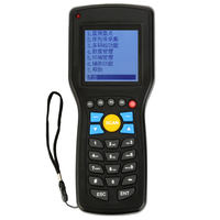 T5 elite version of the inventory machine wireless scanner gun code scanner barcode data collector warehouse supermarket out of the library pda handheld terminal scan code gun