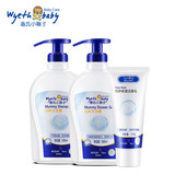 Wyeth Mommy Shampoo / Pregnant Woman Body Wash / Mommy Facial Cleanser Maternity Supplies Pregnancy Skin Care Set