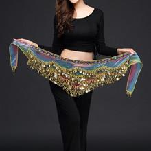 印度舞蹈演出服腰帶腰巾 水鉆彩色玻璃紗腰鏈 包郵 肚皮舞腰鏈新款