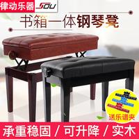 钢琴凳坐凳