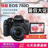 相机 内置wifi 760D 全新原装 入门单反数码 EOS 套机 750D 佳能