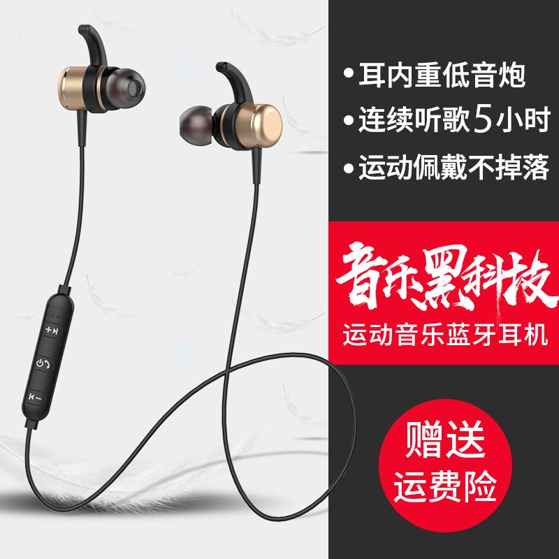 磁吸无线音乐运动蓝牙耳机双耳入耳式挂耳一对跑步4.1耳塞式通用