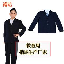 裕达正品深圳市中学生 统一校服 男装礼服制服西装正装 外套上衣
