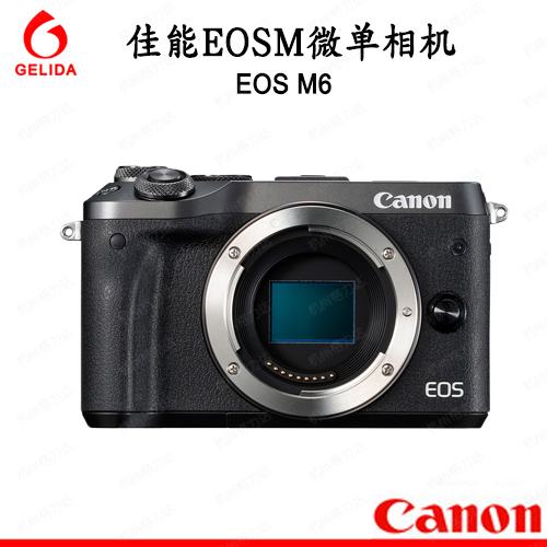 佳能eosm微单相机