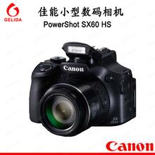 Canon/佳能 PowerShot SX60 HS 1610万 65倍变焦长焦相机正品现货