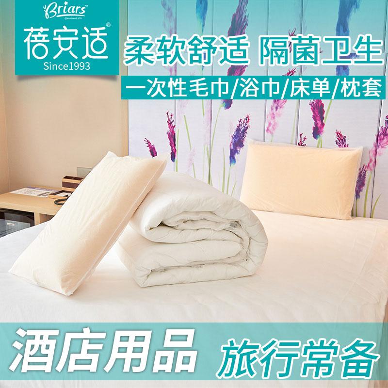 Банные полотенца Артикул 530278815601