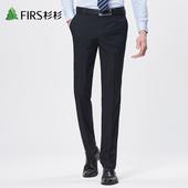 杉杉2018春季新款韩版纯色商务男士西裤 修身时尚薄款青年长裤