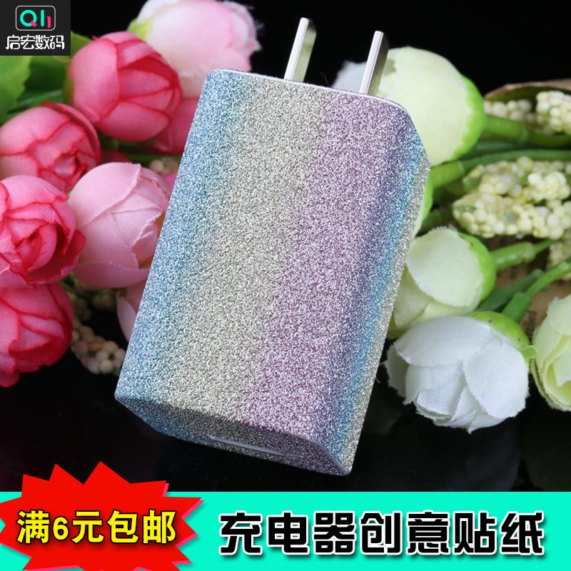 oppo手机保护膜