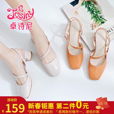 卓诗尼包头凉鞋2019夏新款时尚休闲中跟粗跟方头女鞋子
