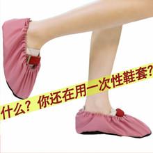套防滑可反复洗室内鞋 套定制成人学生机房鞋 办公家用加厚棉布鞋