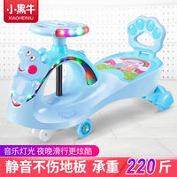 Children twist car female baby 1-3 years old baby toy yo car with music mute caster swing car