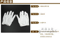 Jewelry Cotton White Gloves Wenwan Handle Gloves Beads Bodhi Beaded Gloves White Etiquette Gloves
