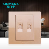 Siemens electronic electrical network cable computer and telephone socket double-eye plug-in interface champagne gold 86 type jack