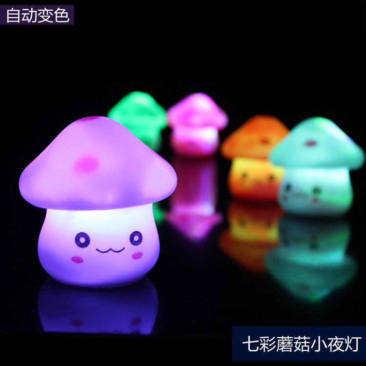 七彩灯LED小夜灯光灯电池夜灯床头灯节能创意灯儿童发光玩具