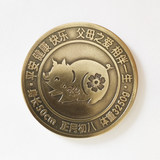 The Pig's Year baby birth medal commemorative medal birthday gift personalized birthday memorial zodiac memorial bronze medal