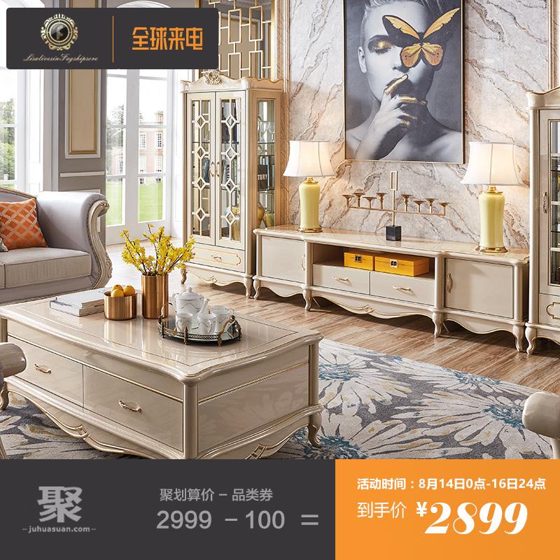 Комплекты мебели Артикул 597138226714