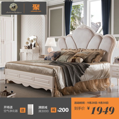 聚法丽莎欧式床布艺北欧床实木公主双人大床1.8米储物布婚床B3