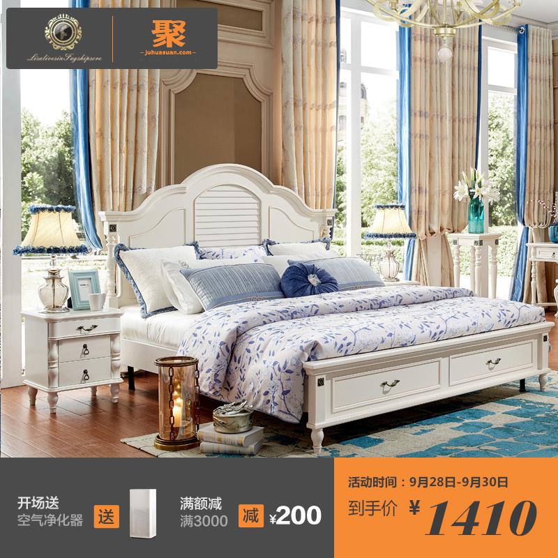 实木美式大床
