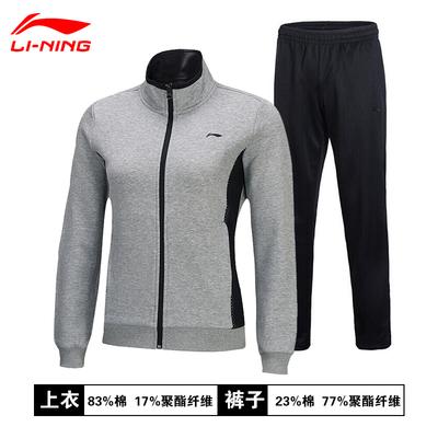 李宁运动套装女春季新款休闲跑步女士宽松大码修身开衫卫衣套装