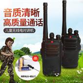 户外新款军迷儿童玩具无线电对讲机一对亲子互动游戏男女孩呼叫机