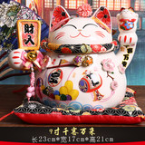 Genuine caicai cat swing pieces cat trick peach blossom happy cat ceramic saving sable money tank opening creative gift
