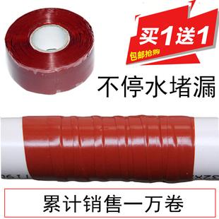 铸铁管胶带