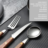Rosewood solid wood handle knife and fork set stainless steel steak knife and fork spoon three-piece gift high-end Western tableware