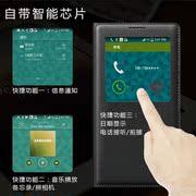 三星note3手机壳note3翻盖式皮套n9008v后盖智能保护套韩国男女款