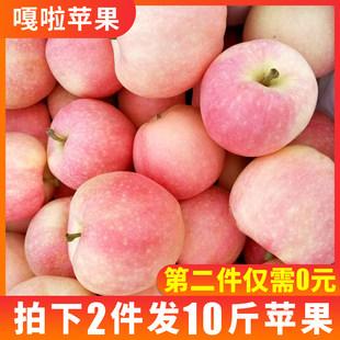 拍2件发10斤陕西早熟苹果小嘎啦新鲜旮旯脆甜非红富士新鲜水应季
