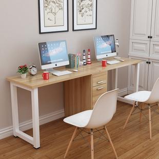双人书桌书柜组合学习桌写字台简约现代卧室书房办公桌家用电脑桌