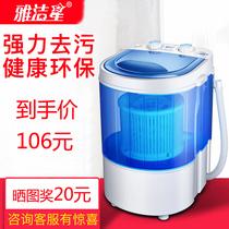 迷你洗衣机小型家用半全自动洗袜子洗脱一体32XPB20志高Chigo