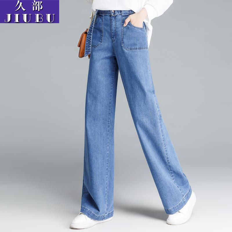 宽腿牛仔裤