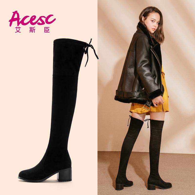 女鞋高跟高筒靴