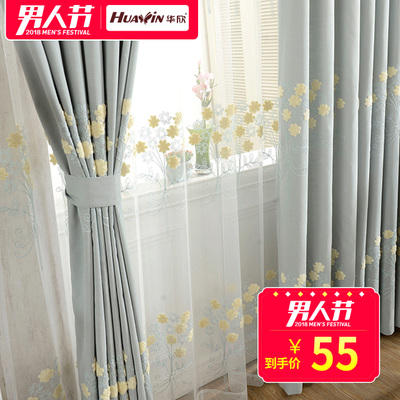 韩式刺绣窗帘网上专卖店