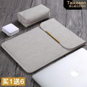 macbook 内胆包macair苹果笔记本12新款13 15寸电脑pro2016保护