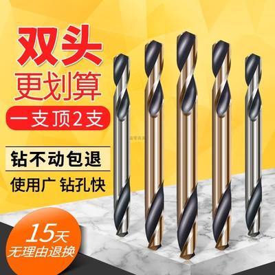 厂家直销 HSS文诚牌高速钢双头麻花钻/钻头3.2 4.2 5.2角铁双刃钻